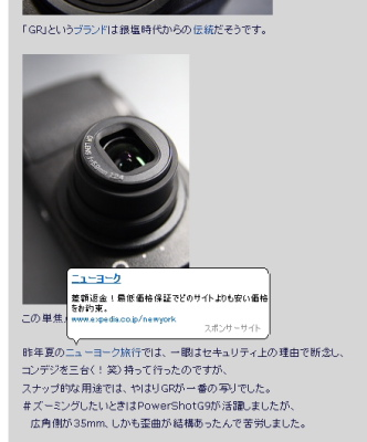 0224_16.JPG